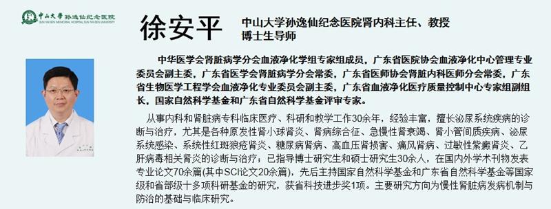 2徐安平_副本.jpg